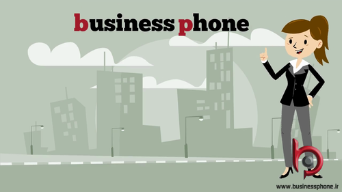 BUSINESSPHONE